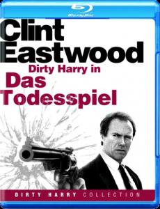 Dirty Harry V - Das Todesspiel