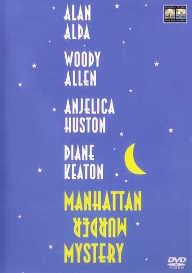 Manhattan Murder Mystery Band Tour