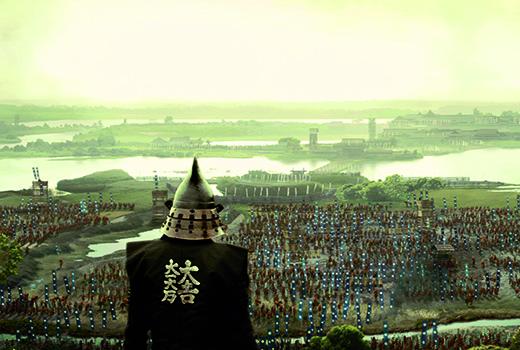 The Floating Castle – Festung der Samurai Szene 2