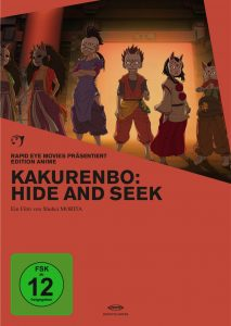 Kakurenbo – Hide and Seek