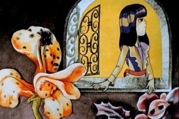 Alice im Spiegelland 1982