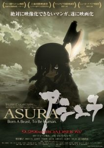 Asura 2012