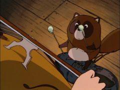 Goshu der Cellist