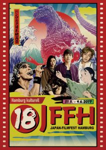 JFFH 2017