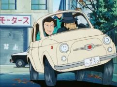Lupin III The Fuma Conspiracy