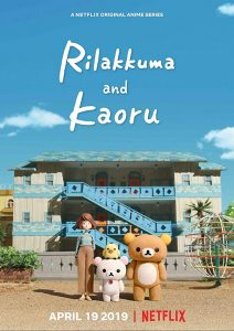 Rilakkuma und Kaoru Netflix