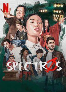 Spectros Netflix