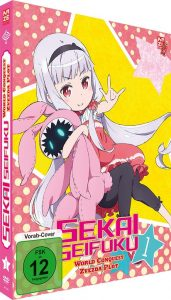Sekai Seifuku Vol 1