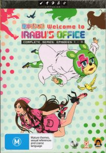 Welcome to Irabus Office