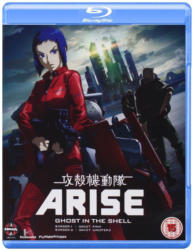 ghost in the shell arise - border 2 ghost whispers vf