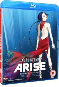 Ghost in the Shell Arise Border 3 + 4