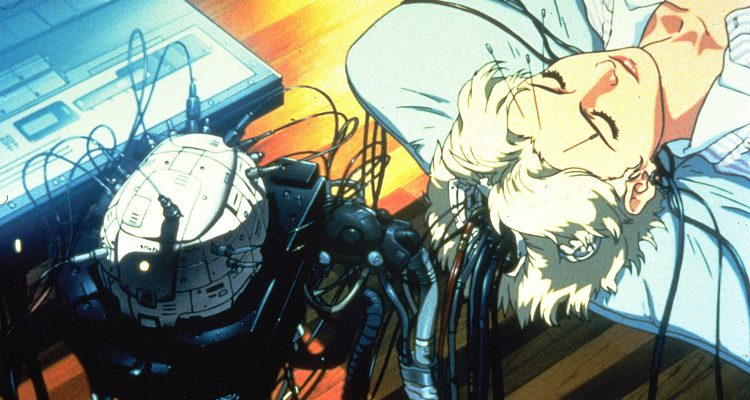Ghost in the Shell Special