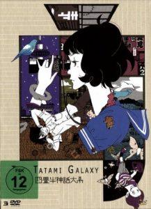 Tatami Glaxy
