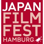 Japan Filmfest Hamburg Logo
