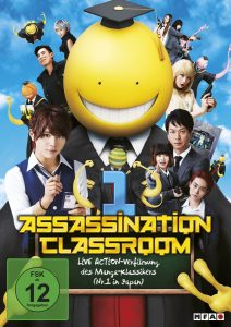 Assassination Classroom Film