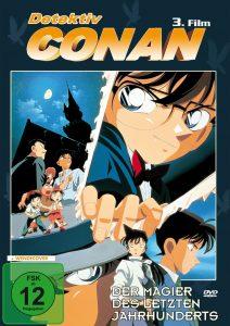 Detektiv Conan 3 Der Magier des letzten Jahrhunderts