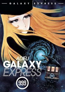 adieu-galaxy-express-999