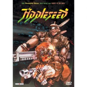 appleseed-1988