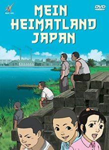 mein-heimatland-japan