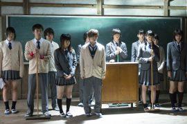 Assassination Classroom Film 2