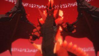 Chaos Dragon Volume 2