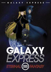galaxy-express-999-eternal-fantasy