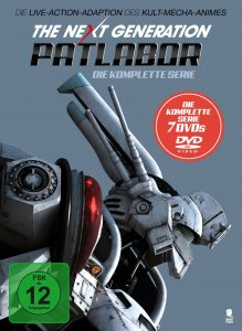 the-next-generation-patlabor-serie
