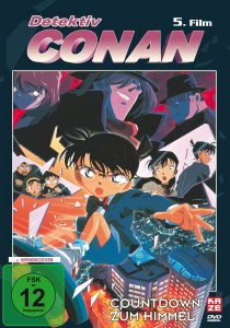 detektiv-conan-5-countdown-zum-himmel