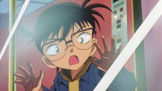 Detektiv Conan 5 Countdown zum Himmel
