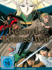 record-of-lodoss-war-dvd-2