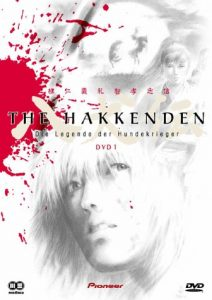 the-hakkenden