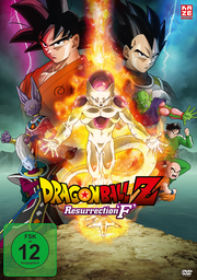 dragonball-z-resurrection-f-dvd