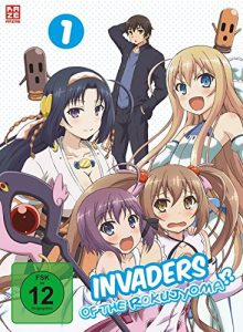 Invaders of the Rokujyoma Vol 1