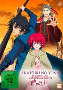 Akatsuki no Yona Volume 2