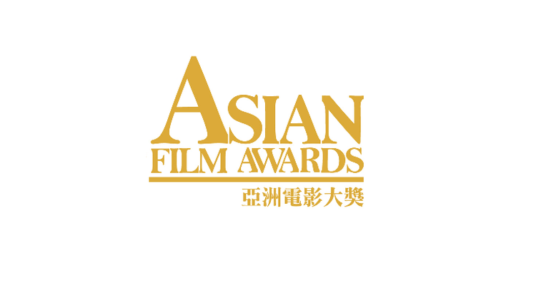 Asian Film Awards Logo