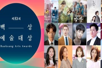 Baeksang Arts Awards 2017