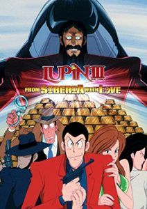 Lupin III From Siberia With Love
