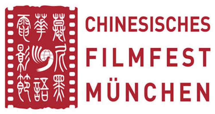 Chinesisches Filmfest 2017 Logo 3