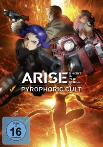 Ghost in the Shell ARISE Pyrophoric Cult