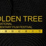 Golden Tree Film Festival 2017
