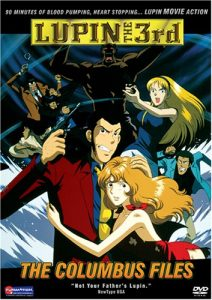 Lupin III Columbus Files