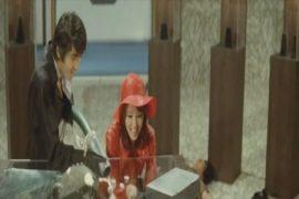 Strange Psychokinetic Strategy (1974)