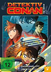 Detektiv Conan 9 Komplott ueber dem Ozean