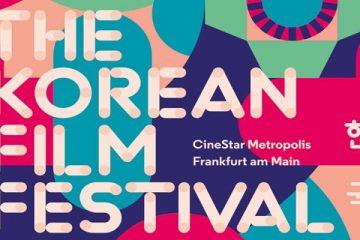 Korean Film Festival Frankfurt Logo
