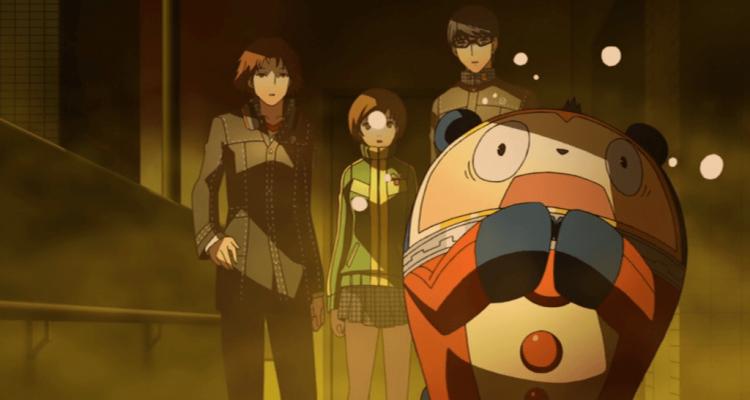 Megami Tensei Special Frontpage