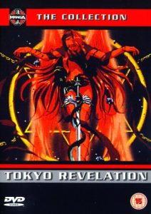 Tokyo Revelation