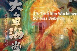 Trickfilm Wochenende Wiesbaden 2017 2