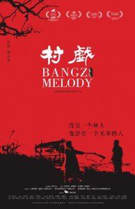 Bangzi Melody
