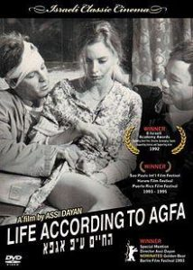 Life according to Agfa