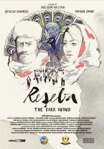 Reseba The Dark Wind